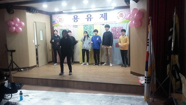 화북중학교 용유제 | 2,3학년 댄스 공연