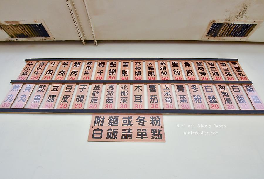 台中燒酒雞小火鍋九冠樓05