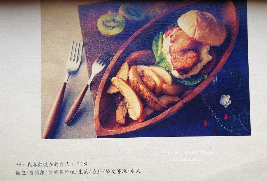 hun貳菜單menu13