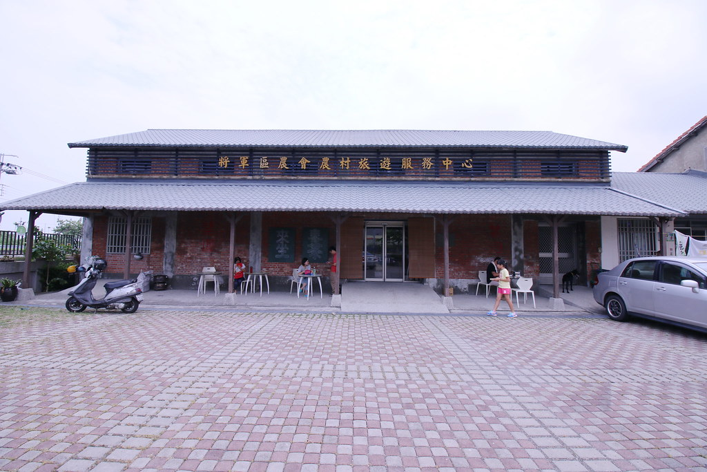 地利小食 (1)