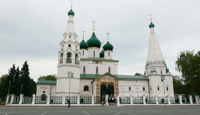 Yaroslavl-4