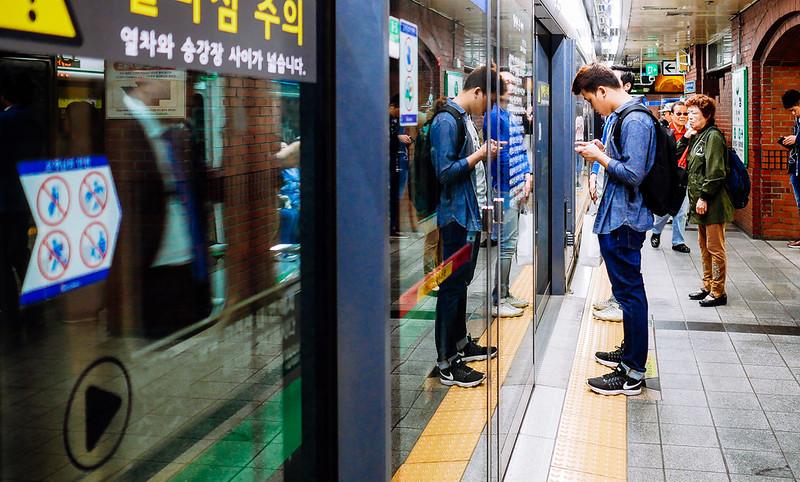 seoul2017_trip_day5_06