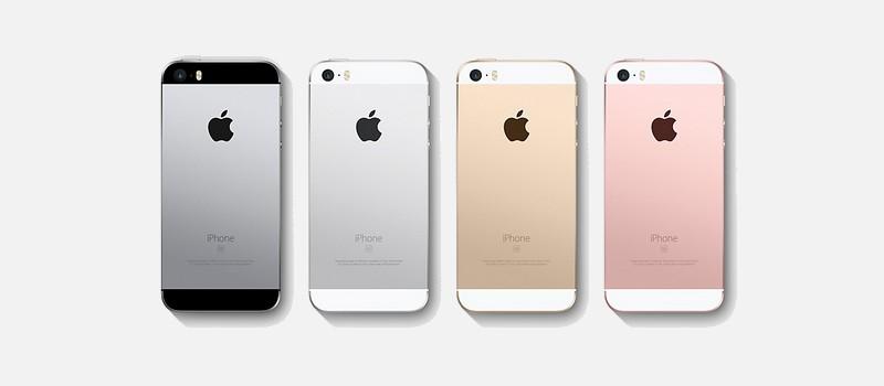 Apple acquiert la startup InVisage : Nos smartphones sont-ils déjà désuets ?