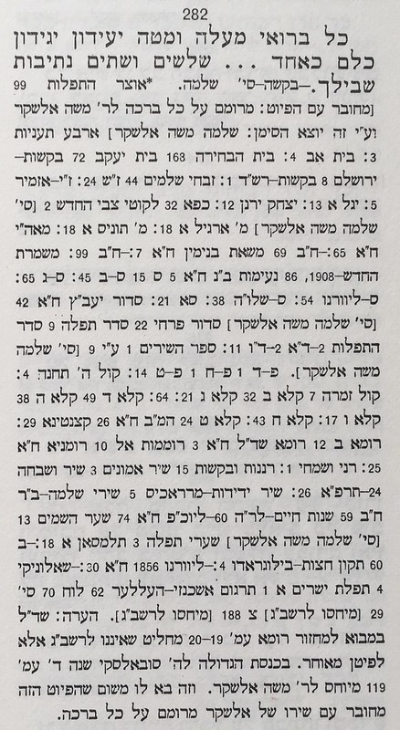Kol Berue publication history (Davidson no. 282)