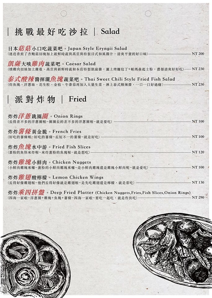 台北小巨蛋站Remember Me記得我咖啡館價位訂位 (2)