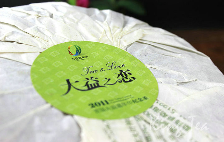 Free Shipping 2011 1st TAETEA Carnival Commemorative DaYi Cake Boxed 357g China YunNan MengHai Chinese Puer Puerh Raw Tea Sheng Cha