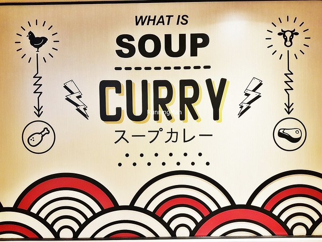 What Is Soup Curry