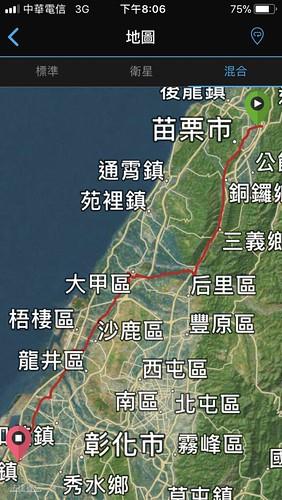 106.10.08 分段環島 (苗栗-鹿港)