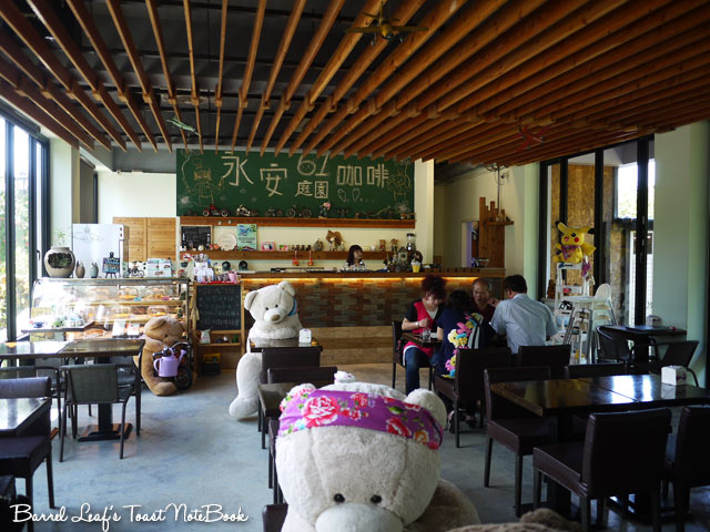 yongan-61-cafe (5)