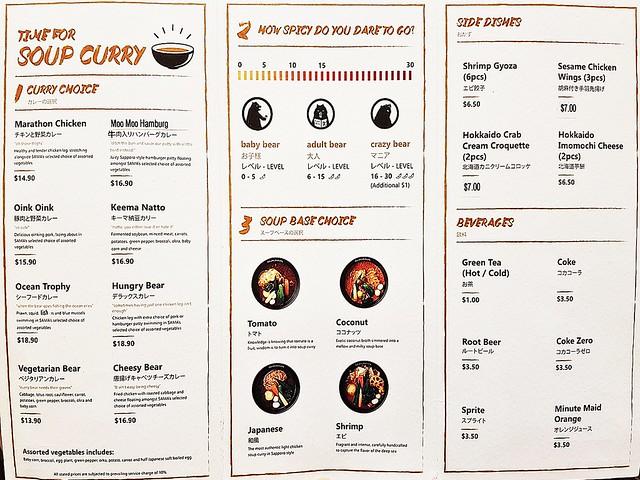 Sama Curry & Cafe Menu