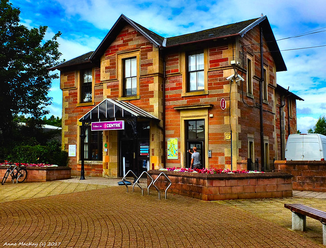 Scotland West Highlands Argyll Loch Lomond the tourist information centre across from Balloch train station 14 September 2017 by Anne MacKay