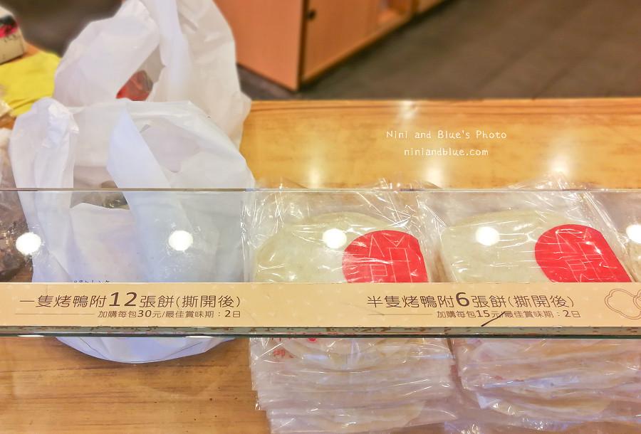 台中御記烤鴨11