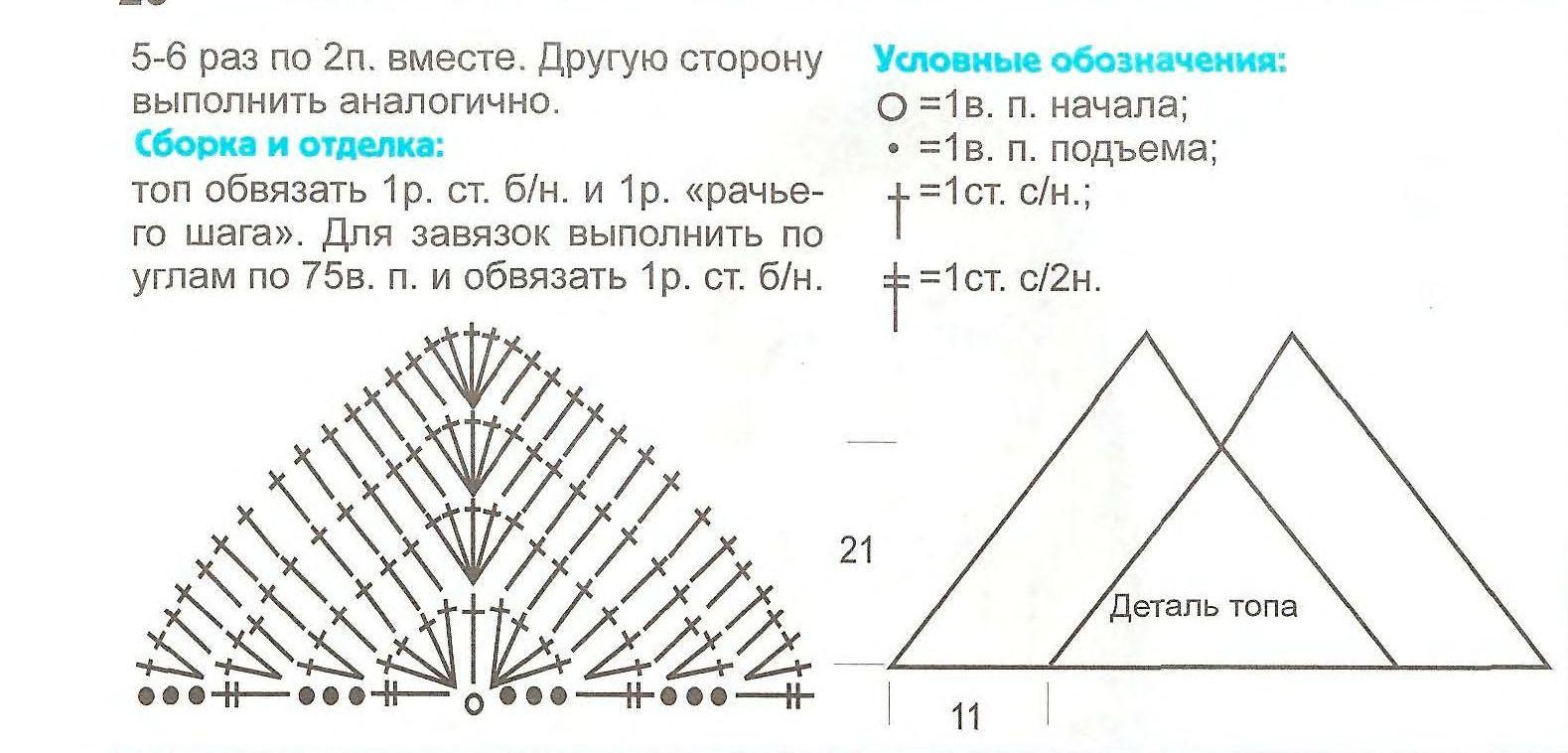 1468_792873467093093829 (3)