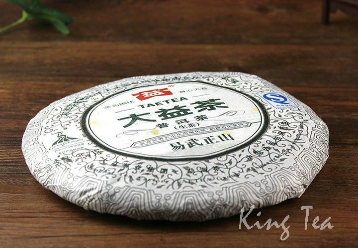 Free Shipping 2010 TAE TEA DaYi YiWuZhengShan Cake Beeng 357g YunNan MengHai Pu'er Pu'erh Puerh Raw Tea Sheng Cha