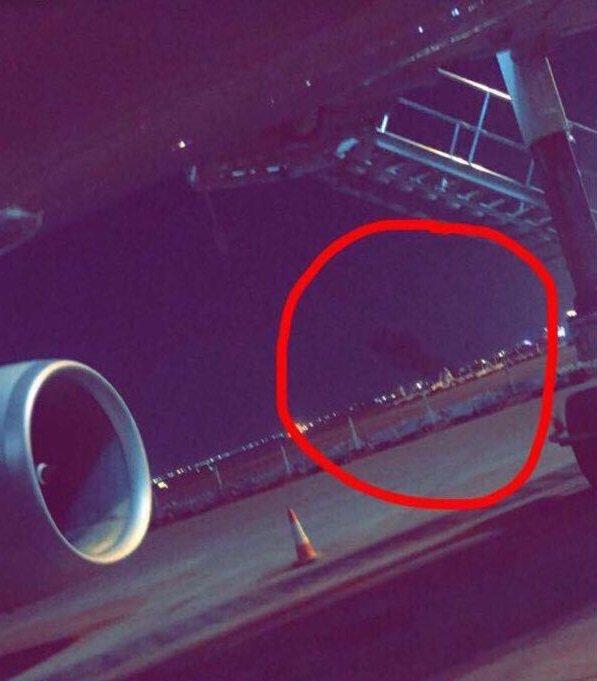 صاروخ الرياض
