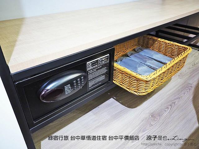 綠宿行旅 台中草悟道住宿 台中平價飯店 27