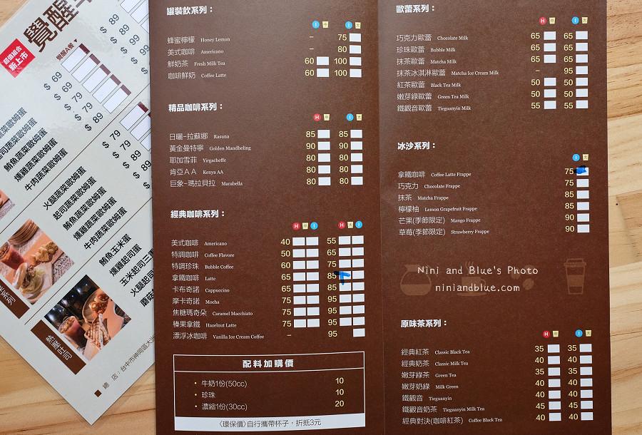 台中咖啡早午餐雷恩獅01