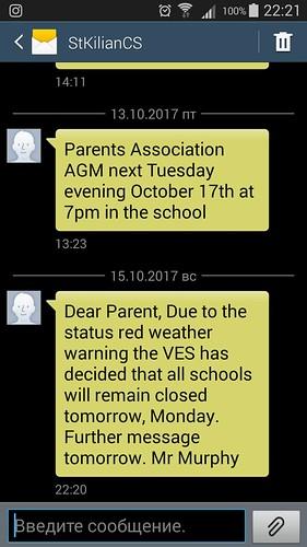 Закрытие школы из-за урагана