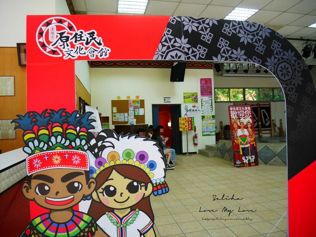基隆一日遊免費景點推薦基隆市原住民文化會館 (1)