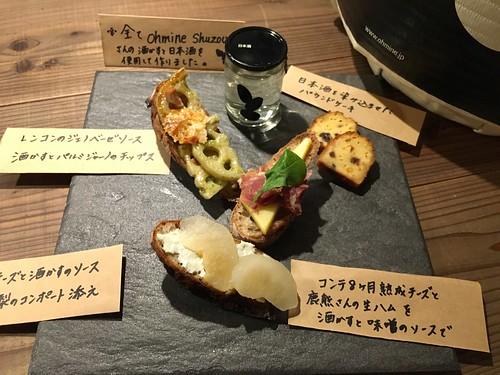 大嶺酒造イベント@マザー