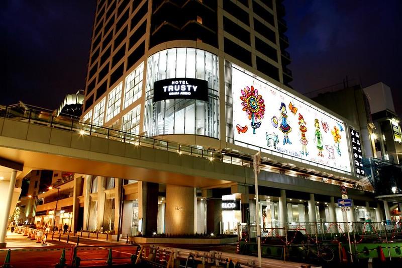Hotel Trusty Abeno 阿倍野