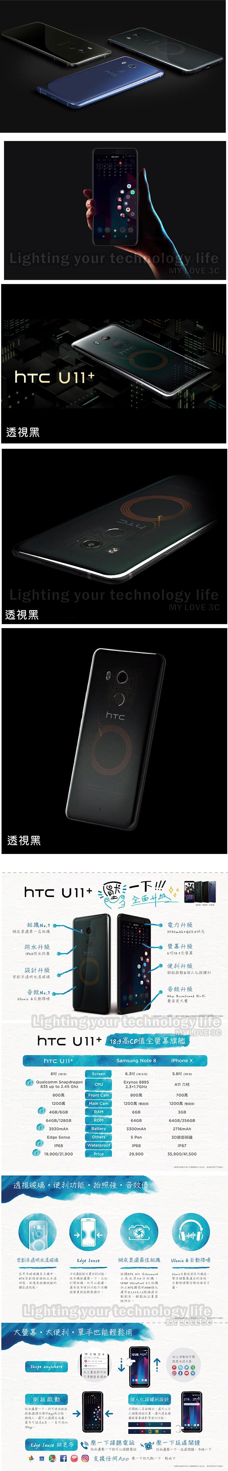 透視黑 + 介紹卡