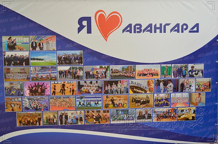 Домодедовскому стадиону Авангард исполнилось 10 лет