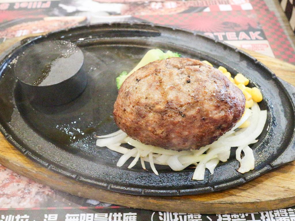 びっくりステーキsurprisesteak (14)