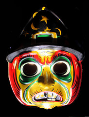 Glitter Witch Jumbo Halloween Mask 2544