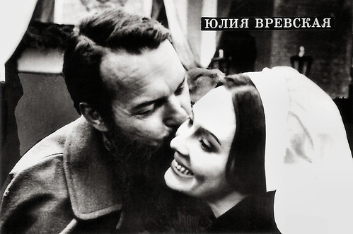 Regimantas Adomaitis and Lyudmila Saveleva in Yuliya Vrevskaya (1978)