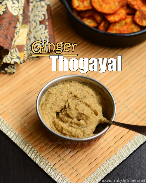 ginger-thogayal-recipe