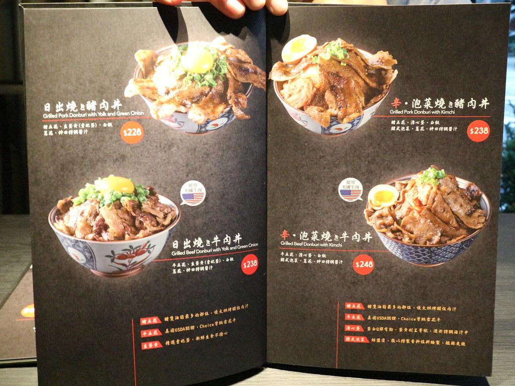 神田燒肉丼 (6)