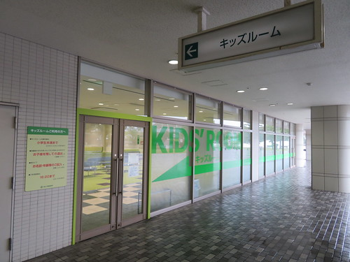 京都競馬場のキッズルーム