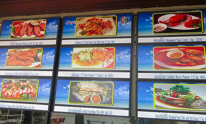 Mum Aroi Pattaya Seafood Restaurant
