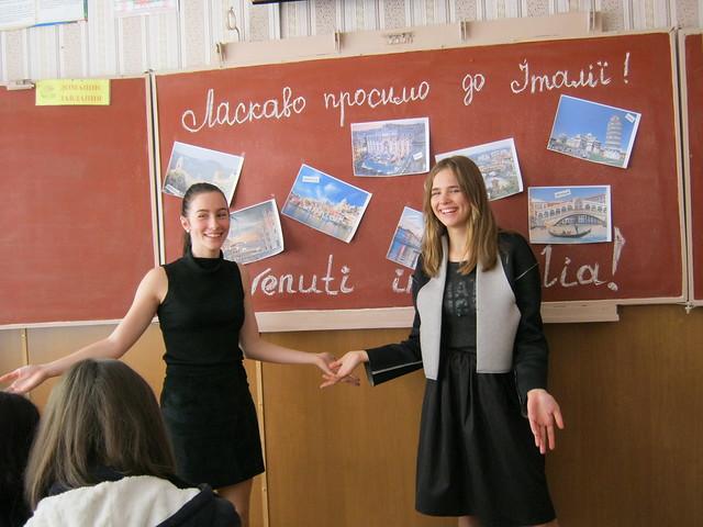 Фестивал__наук_10-11_кл._2017-2018_н.р._(19)