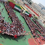 UAE National Day - 2017