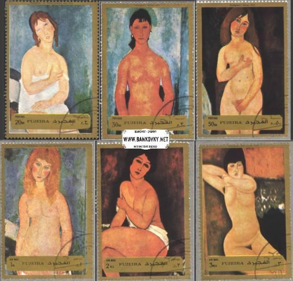 Známky Fujeira 1972 Akty Modigliani, razítkovaná séria
