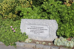 Photo of Stone plaque № 43985