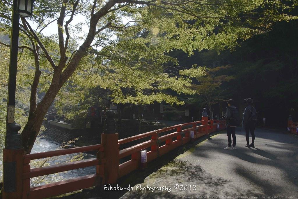 Saimyoji・Kyoto