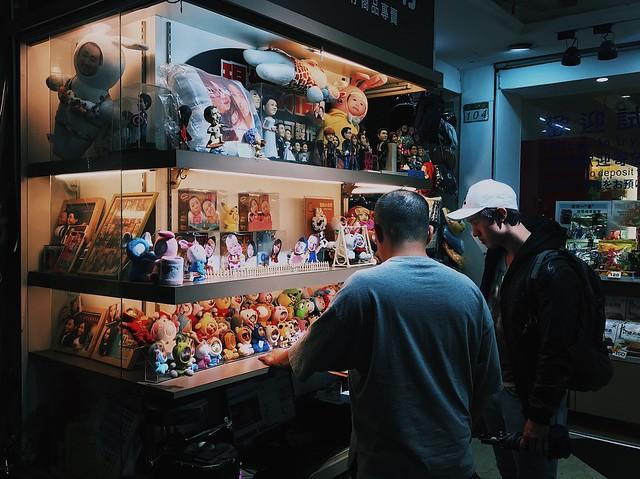 Taipei - Ximending
