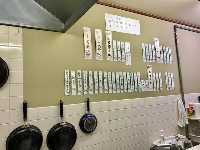 Fwd: ミラクル餃子①