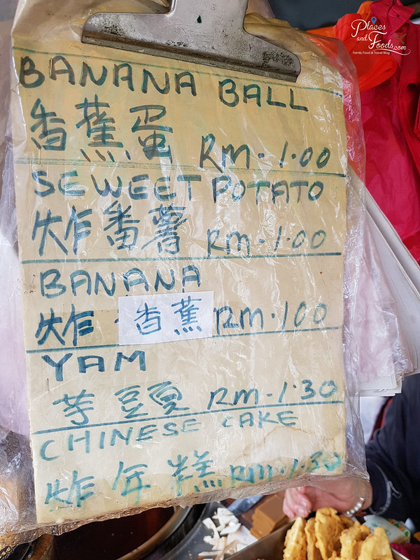 oug nian gao prices