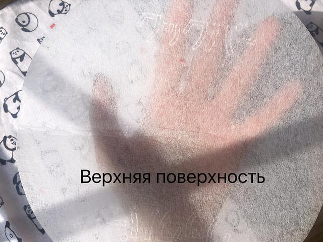 IMG_9819