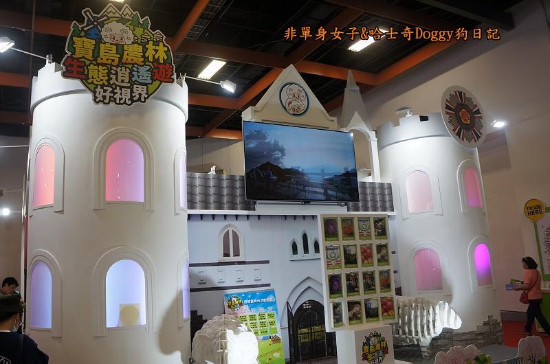 2017台北國際旅展09