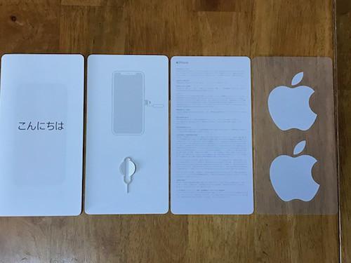 iPhoneXの説明書など
