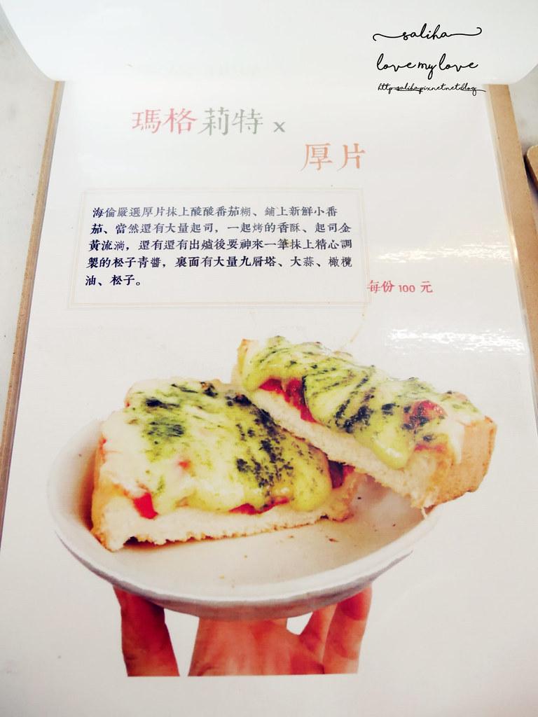 石碇景觀咖啡廳推薦海倫咖啡菜單價位