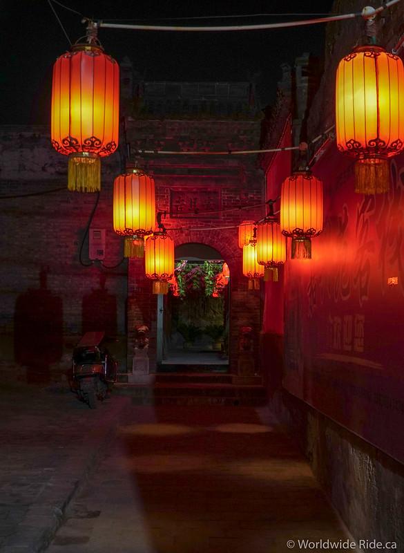 China Pingyau Acient City-35