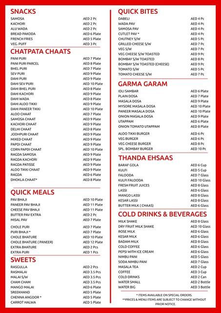 table menu qusais sept 2017