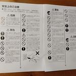 dretec 電気ケトル レビュー (9)