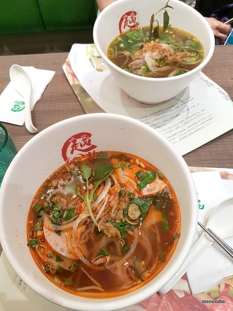 North Viet Pho bowls